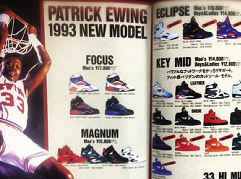 ewing-athletics-1993-catalog-look