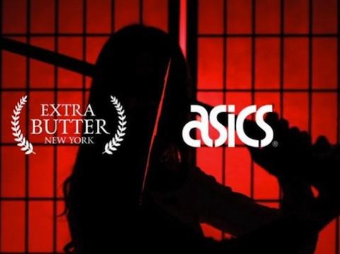 extra-butter-asics-dl5-teaser-1-640x426