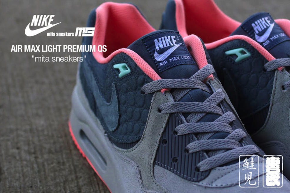 mita-sneakers-nike-air-max-light-premium-4