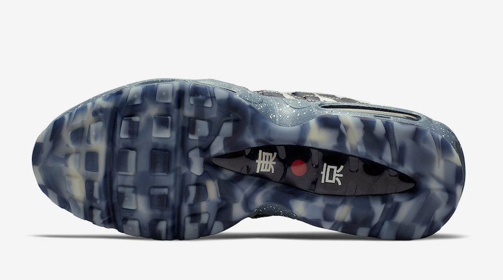 Nike-Air-Max-95-Mt-Fuji-Japan-Just-Do-It-CI0229-147-Release-Date-1